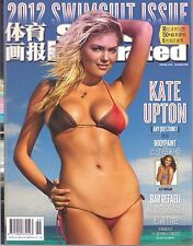 """SI CHINA - 2012 KATE UPTON - ALEX MORGAN - """"Sports Illustrated"""" SWIMSUIT COVER"""