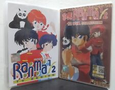 Ranma 1/2 ( EP 1 - 161 End + 12 OVA ) 11 DVD ( English / Japanese Version )