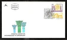 ISRAEL #1018 ARCHAEOLOGY IN JERUSALEM, 1989 First Day Cover