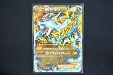 Mega M Charizard EX UR Ultra Rare 1st Edition XY2 Japanese Pokemon Card 089/080