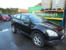 nissan qashqai acenta dci 2007 (spares or repairs unrecorded salvage non runner)
