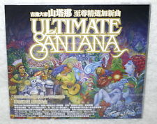 Santana Ultimate Santana 2007 Taiwan CD w/OBI