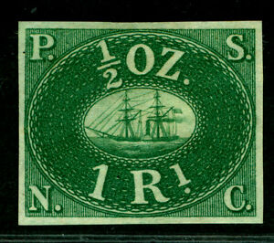 PERU 1857 PACIFIC STEAM NAVIGATION Co 1R green Sc#1 REPRINT- Only 800 printed