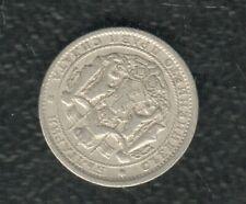 Bulgaria 1 Leba 1925