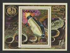 AJMAN Souvenir Sheet Stamps Michel Catalog # BL248A PERFORATED MNH SPACE TOPICAL