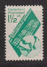 NVPH Netherlands Nederland nr 238 ong MLH 1931 Goudse Glazen Pays Bas