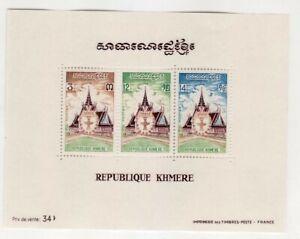 CAMBODIA Sc 311A - NH Souvenir Sheet of 1973 - New Constitution