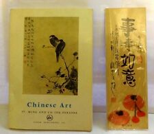 VINTAGE BOOKLET CHINESE ART & HAND PAINTED BOOK MARK 1961