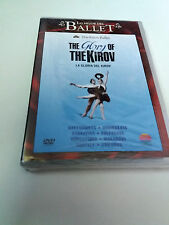 "DVD ""THE GLORY OF THE KIROV"" PRECINTADO SEALED BARYSHNIKOV DUDINSKAYA KARSAVINA"