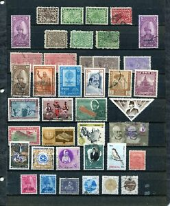 Collection of stamps from Nepal 1900's to 1970's