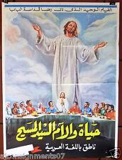 The Life Of Jesus Christ حياة والام السيد المسيح Org Lebanese Film Poster 60s