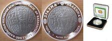 2005 Kazakhstan Large Silver Proof 500 Tenge Ancient Coinage-Drakhma/Box