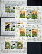 Korea Noord year of the dog 1994  Mi  3507 - 3511  block  (nk25)