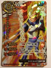 Dragon Ball Miracle Battle Carddass DB14 Super Omega 57 Vegeta Super
