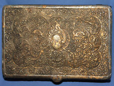 Antique Ornate Floral Metal footed jewellery box