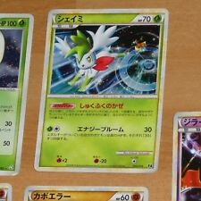 POKEMON JAPANESE RARE CARD HOLO CARTE Shaymin # 005/015 JAPAN NM