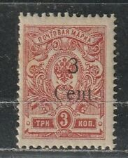 1920 Russian Office in China stamps, 3c on 3k MNH, SG 60