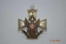 Imperial Russian Badge of the Life-Guards 3rd Rifle Regiment