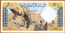 Algeria, 50 Dinars, 1964, P-124, Ch. UNC > First Post Collonial