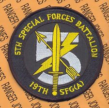 USASF 5th Bn 19th Special Forces Group Airborne Coin pocket patch