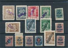 [33272] Georgia Good lot Very Fine MH stamps