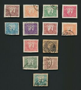 CHINA STAMPS 1947 HARVEST MAO SET RARE LIBERATED AREAS N CHINA, YANG #NC228/240
