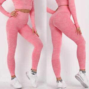 Women High Waist Seamless Scrunch Butt Lifting Workout GYM Leggings Yoga Pants