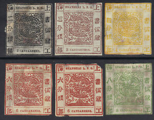 Shanghai, China, Large Dragons, First Forgeries, HR's, Faults