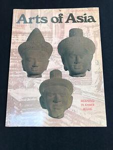 ARTS OF ASIA May-Jun 1981 Issue SINO-THAI CERAMICS/BUDDHA/CHINESE COINS