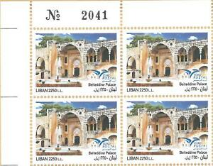 Lebanon NEW 2018 MNH - Beiteddine Palace Euromed Joint Issue- Corner Blk/4 Numb