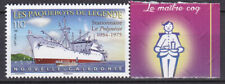 Nouvelle Caledonie 2019 Paquebot de Legende Famous Ship Le Pacifique stamp MNH