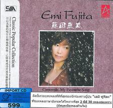 Emi Fujita :Camomile, My Favourite Song (CD) Brand New