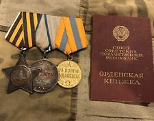 Soviet Russian Researched Order Of Glory Bravery Medal Group.