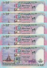 LOT, Bangladesh 25 Taka (2012) - p62 x 5 Pieces UNC