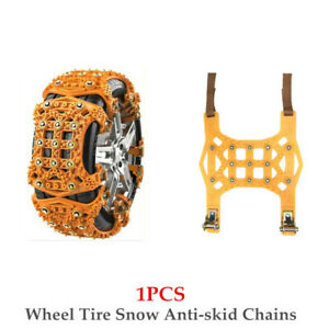 1×Car SUV Truck Wheel Tire Snow Anti-skid Chains Emergency Winter Thickened Part