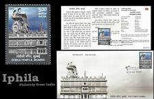 Godiji Temple Mumbai India FDC Folder Jain Temple architecture Jains Jainism