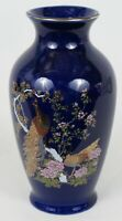 Vintage Cobalt Blue Japanese Peacocks & Floral Ceramic Vase * Round * Gold Trim