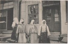 POSTCARD  SOCIAL HISTORY  SERBIA   Delorierte  madchen  Group of Women