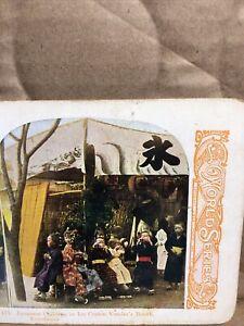 Vintage Japanese Children Ice Cream Yokohama Japan Stereoview Photo