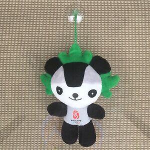 2008 Beijing Olympics Jingjing Panda Mascot Plush w/ Suction Cup