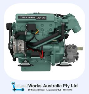 Volvo Penta D2-75 Marine Diesel Fully Reconditioned Exchange Engine