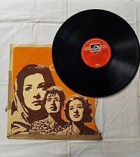 "1980's VINTAGE RARE 33 1/3 RPM ""MELA MOVIE""- LP HMV MUSIC RECORD"