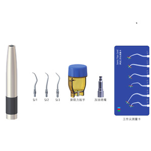 Kavo SONICflex Style Dental Hygienist Fiber Optic Air Scaler Handpiece Sonic L