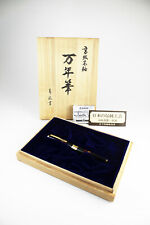 RARE AND VINTAGE Kima by Sailor Fountain Pen Produced 20+ Years Ago!