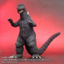 Godzilla 1971 Ric-Boy (25cm, Large Monster Series) - X-plus XPlus - Pre-Order
