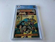 BRAVE AND THE BOLD 111 CGC 9.2 WHITE PAGES BATMAN JOKER DC COMICS 1974
