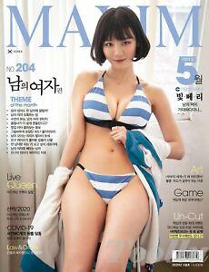MAXIM KOREA 2020 MAY ISSUE MAGAZINE EDITION B TYPE LUMIERE BERRY Berry0314