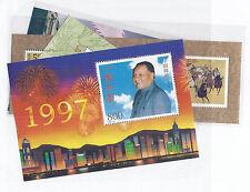 PRC People's Republic of China 1987 T106, 2530, 2543, 2274C Souvenir Sheet Lot*