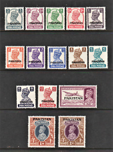 PAKISTAN. 1947. GVI INDIA DEFINITIVES to 2r OVERPRINTED PAKISTAN. MINT. Sg.1-15