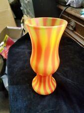 "Vintage Krazy Straw 7-1/2"" Orange & Yellow Swirl Plastic Hurricane Glass Cup"